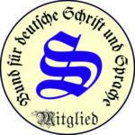 Logo - Mitglied im BfdS